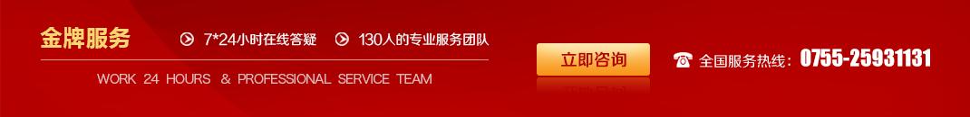 注册香港公司年审VIP套餐