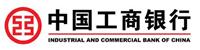 中国银行开户