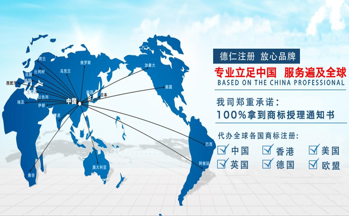 香港公司注册年审