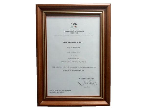 德仁注册荣誉证书CPA