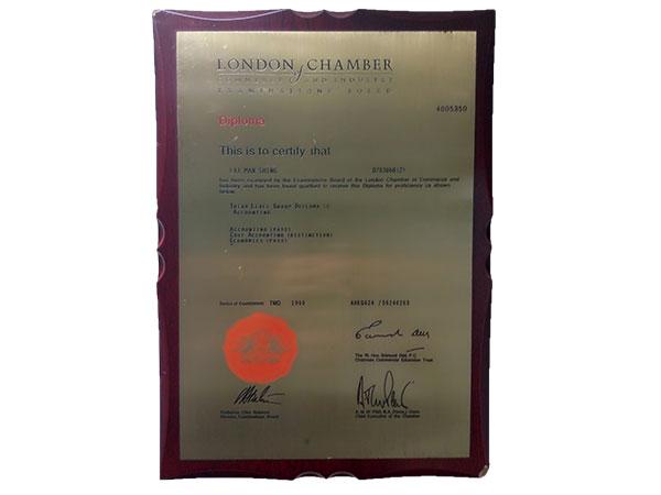 德仁注册荣誉证书LONDUN